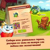 Game Герои Три-В-Ряд!