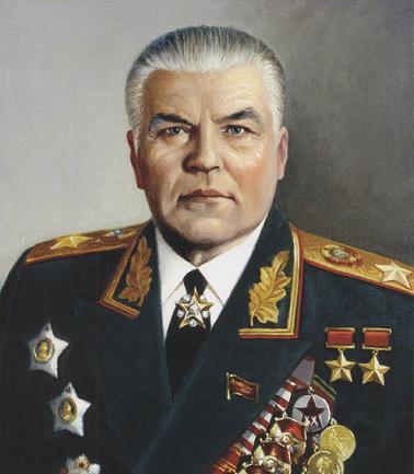 Герои СССР